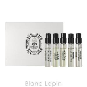 【ミニサイズ】 ディプティック diptyque オードトワレミニチュアセット 2mlx5 [414182]|blanc-lapin