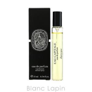 【ミニサイズ】 ディプティック diptyque オーキャピタル EDP 10ml [419163]|blanc-lapin