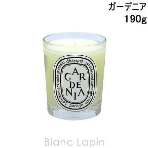 【箱・外装不良】ディプティック diptyque キャンドル ガーデニア 190g [400208]【アウトレットキャンペーン】【クール便対応】|blanc-lapin