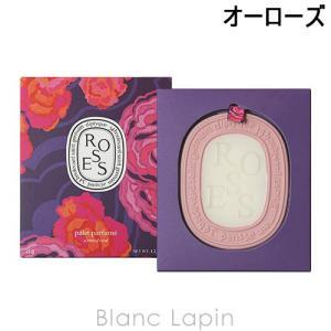 ディプティック diptyque 香りのオーバル ローズ ローズコレクション2019 / 35g [417169]【メール便可】|blanc-lapin