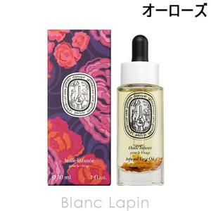 ディプティック diptyque フェイスオイル ローズコレクション2019 / 30ml [417251]|blanc-lapin