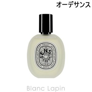 ディプティック diptyque オーデサンスヘアフレグランス 30ml [415189]|blanc-lapin