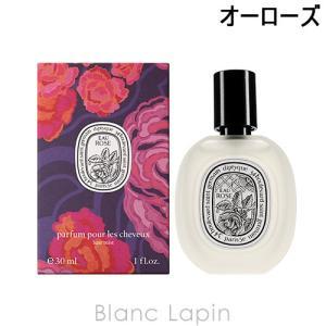 ディプティック diptyque ヘアフラグランスオーローズ ローズコレクション2019 / 30ml [417213]|blanc-lapin