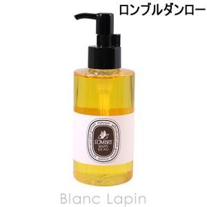 ディプティック diptyque シャワーオイルロンブルダンロー 200ml [413703]|blanc-lapin