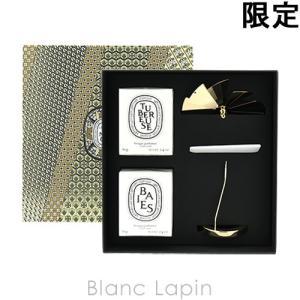 ディプティック diptyque カルーセル&フレグランスキャンドルセット 70gx2 [416827]|blanc-lapin
