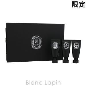 ディプティック DIPTYQUE ロールオンフレグランスオイル3種ギフトセット 15mlx3 [416193] blanc-lapin