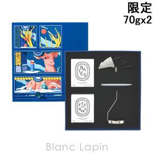 ディプティック DIPTYQUE カルーセル&ホリデーキャンドルコフレ 70gx2 [422576] blanc-lapin