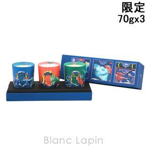 ディプティック DIPTYQUE フレグランスキャンドル70g 3種類コフレ 70gx3 [422590] blanc-lapin