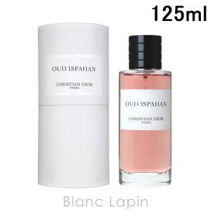 クリスチャンディオール Dior ウードイスパハン EDP 125ml [011297]|blanc-lapin