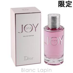 クリスチャンディオール Dior ジョイ EDP 90ml [419093]|blanc-lapin