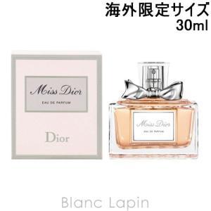 クリスチャンディオール Dior ミスディオール EDP 3...