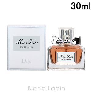 クリスチャンディオール Dior ミスディオール EDP 30ml [362849]|blanc-lapin