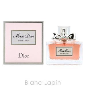 【箱・外装不良】クリスチャンディオール Dior ミスディオール EDP 50ml [362856] blanc-lapin