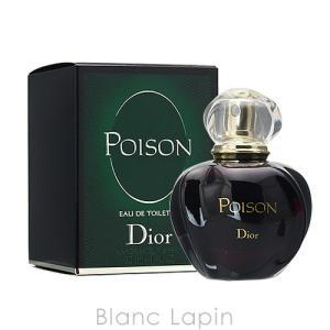 クリスチャンディオール Dior プワゾン EDT 30ml [011595] blanc-lapin