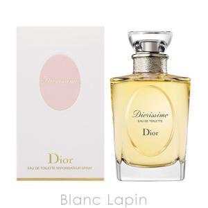 クリスチャンディオール Dior ディオリッシモ EDT 1...