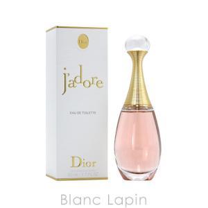 クリスチャンディオール Dior ジャドールオールミエール EDT 50ml [296625]|blanc-lapin