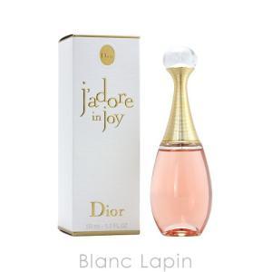 クリスチャンディオール Dior ジャドールインジョイ 50...