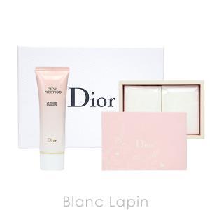 【ミニサイズセット】 クリスチャンディオール Dior プレステージラムースセット 50g [490214]|blanc-lapin