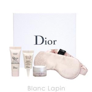 【ミニサイズセット】 クリスチャンディオール Dior カプチュールトータルアイマスクセット 15ml/7ml/5ml [489904]|blanc-lapin