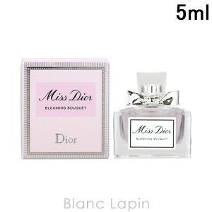 【ミニサイズ】 クリスチャンディオール Dior ミスディオールブルーミングブーケ EDT 5ml [084697/203661]