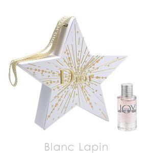 【ミニサイズ】 クリスチャンディオール Dior ジョイ EDP スターボックス 5ml [475709]|blanc-lapin