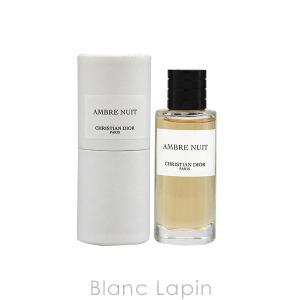 【ミニサイズ】 クリスチャンディオール Dior アンブルニュイ EDP 7.5ml [074429] blanc-lapin