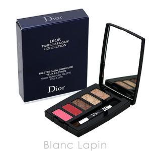 【ミニサイズ】 クリスチャンディオール Dior アイ&リッ...