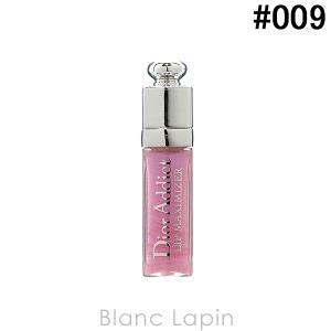 【ミニサイズ】 クリスチャンディオール Dior ディオールアディクトリップマキシマイザー #009 ホロ パープル 2ml [450089]【メール便可】|blanc-lapin