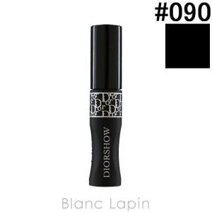 【ミニサイズ】 クリスチャンディオール Dior マスカラディオールショウパンプ&ボリューム #090 ブラック 4g [450140]【メール便可】|blanc-lapin