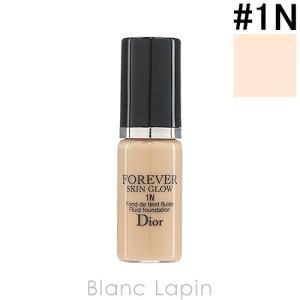 【ミニサイズ】 クリスチャンディオール Dior ディオールスキンフォーエヴァーフルイドグロウ #1N 5ml [440417]【メール便可】|blanc-lapin