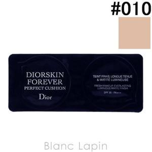 【ミニサイズ】 クリスチャンディオール Dior ディオールスキンフォーエヴァークッションSPF35/PA+++ #010 2g [400312]【メール便可】|blanc-lapin