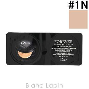 【ミニサイズ】 クリスチャンディオール Dior ディオールスキンフォーエヴァークッションSPF35/PA+++ #1N ニュートラル [475136]【メール便可】 blanc-lapin