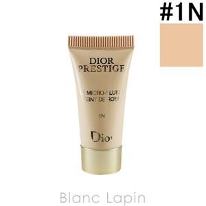 【ミニサイズ】 クリスチャンディオール Dior プレステージルフルイドタンドゥローズ #1N 5ml [440028]【メール便可】|blanc-lapin