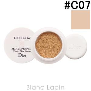 【ミニサイズ】 クリスチャンディオール Dior スノーブルームパーフェクトクッションSPF50/P...