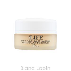 【ミニサイズ】 クリスチャンディオール Dior ライフソフトバームマスク 15ml [074276]【メール便可】|blanc-lapin