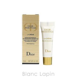 【ミニサイズ】 クリスチャンディオール Dior プレステージラクレーム 3ml [273619]【メール便可】|blanc-lapin