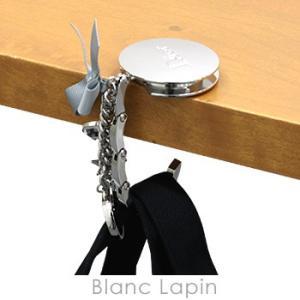 【ノベルティ】 クリスチャンディオール Dior バッグホルダー  [136877] blanc-lapin 02