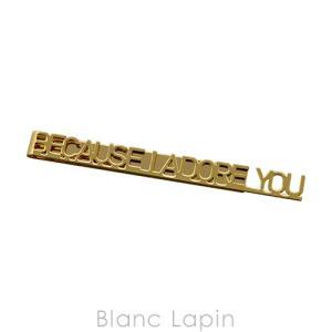 【ノベルティ】 クリスチャンディオール Dior ブックマーク BECAUSE I ADORE YOU [383134]【メール便可】|blanc-lapin
