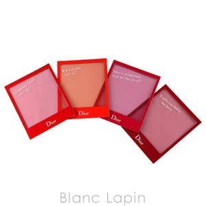【ノベルティ】 クリスチャンディオール Dior マグネットフォトフレーム [416702]【メール便可】|blanc-lapin