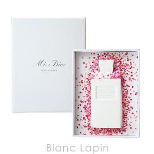 【ノベルティ】 クリスチャンディオール Dior ミスディオールセラミックアロマディフューザー [524162]【hawks202110】|blanc-lapin