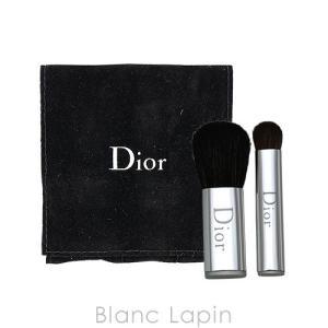 【ノベルティ】 クリスチャンディオール Dior ミニブラシセット [071725]【メール便可】|blanc-lapin