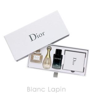 【ノベルティ】 クリスチャンディオール Dior ディオール...
