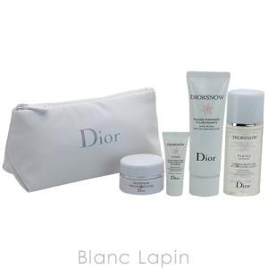【ノベルティ】 クリスチャンディオール Dior ディオールスノーポーチセット5 #ホワイト [385909]