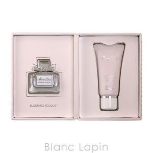 【液漏れ】【ノベルティ】 クリスチャンディオール Dior ミスディオールブルーミングブーケディスカバリーキット 5ml/20ml [390347] blanc-lapin
