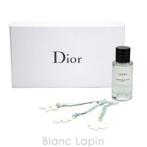 【ミニサイズセット】 クリスチャンディオール Dior メゾンクリスチャンディオールラッキーギフトセット 40ml [433914]|blanc-lapin
