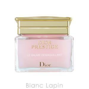 クリスチャンディオール Dior プレステージルバームデマキヤント 150ml [390422]|blanc-lapin