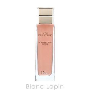 クリスチャンディオール Dior プレステージローションドローズ 150ml [454407] blanc-lapin