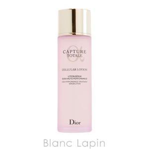 クリスチャンディオール Dior カプチュールトータルセルラ...