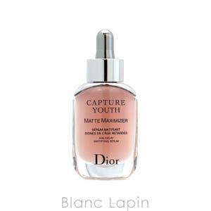 クリスチャンディオール Dior カプチュールユースマットマ...