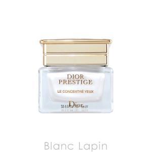 クリスチャンディオール Dior プレステージルコンサントレ...